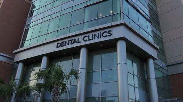 Close up view of the MUSC Dental Clinic Building